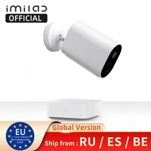 Infrared Wireless AI IP Camera Battery Power Smart Outdoor Security CCTV Gateway Night Vision IP66 Waterproof