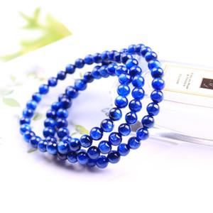 Genuine natural kyanite crystal quartz round bead bracelet aura healing power stone handmade fashion jewelry for women F1205
