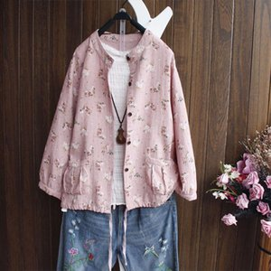 Literary Floral Cotton Linen Drawstring Pockets Cardigan Spring Sweet Pink Tops Lantern Sleeve Female Casual Women Shirt Blouse