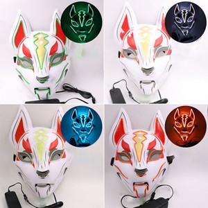 Фабрика Fox Fast Production Halloween Tianhu светящиеся маски вечеринка кошка светодиодная карнавальная ночная маска для лица шоу F1102