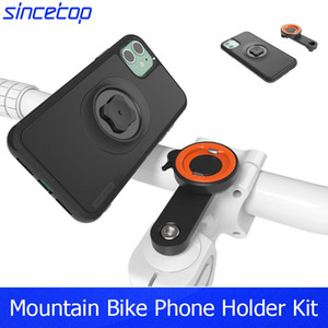 Bicycle & Motorcycle Phone Mount, Aluminum Alloy Bike Phone Holder with for 11 X XR Xs 7s 8 Plus Shockproof Case + stand