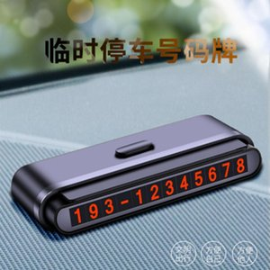 Car Temporary Parking Card Telephone Number Holder Park Mobile Phone Number Plate Car Numbers Stickers H sqclWn bdejewelry