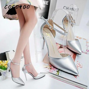 Bag With Hollow Sandals New 2020 Spring And Autumn Summer Pointed Women's Shoes Patent Leather High-heeled Stiletto Strap Sandal