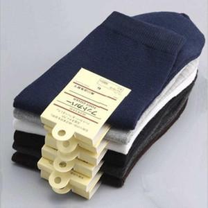 Yoga Socks Anti Slip Silicone Gym Pilates Ballet Socks Fitness Sport Socks Women Cotton Breathable Elasticity 5 Colour Free Size