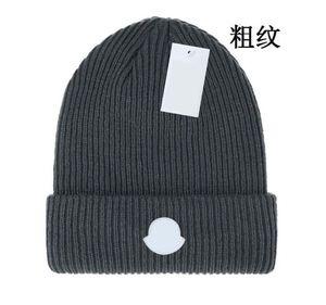 Wintermarken Beanie Männer Frauen Einzelne Sex Freizeit Stricken Beanies Parka Head Cover Cap Outdoor-Liebhaber Mode gestrickt Hüte Parka