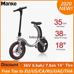 Mankeel Future Style Folding Electric Bike Double Brakes 14 inch Fordable Electric Bicycle with LED Light Portable Frame Circle Ebike MK114