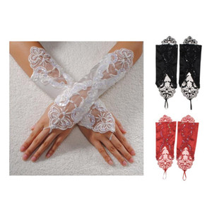 Sexy Bride Wedding Party Fingerless Pearl Lace Satin Bridal Gloves Fancy,Beige