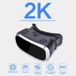 Virtuelle Reality-Schutzbrille 3D für PS 4 Xbox 360 Xbox One 2560 * 1440 P Display HDMI Android 5.1 Alle in einem VR-Headset W0107