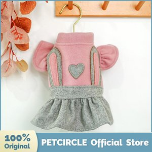 PETCIRCLE Dog Puppy Clothes Love Dress Pet Cat Fit Small Dog Spring and Autumn Pet Cute Costume Cloth Skirt