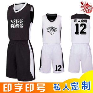 Adult children's boys' basketball training competition team Dragon Boat suit