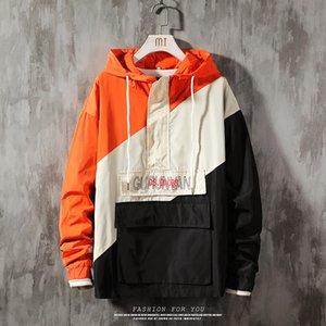 Septhydrogen New Sping Jackets Men Patchwork Jacket Fashion Hip Hop Plus Size College Student Windbreaker Coat Men's Hood Jacket M-5xl