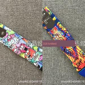 5WBC 1 Pair Yeni Sıcak Kayak Duruşu Çorap Çorapları Rahat Nefes Kış Kar Fitness Kendinden Isıtma Spor Çorap Elektromanyetik Spor