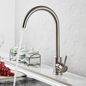 حمام ملحق مجموعة الفولاذ المقاوم للصدأ والباردة صنبور المطبخ بالوعة غسل حوض المياه المختلطة