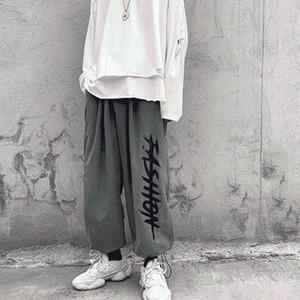 Basketball hip-hop pants men's fashion korean autumn sports pants loose hong kong style handsome men's