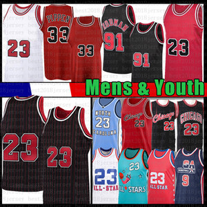 Homen's Youth Kid's 23 Scottie 33 Pippen Dennis 91 Rodman Basketball Jersey MJ North Carolina State University Ncaa Jerseys Malha