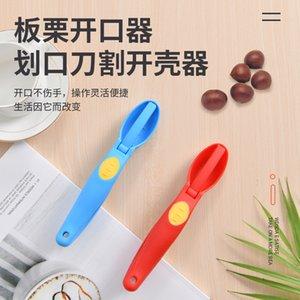 A2782 Chestnut Clip Stainless Steel Hill Walnut Cracker Pecans Sheller Nut Clip Kitchen Innovative Gadget