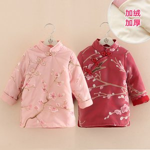 Girls Cheongsam 2020 Winter 2-10 Years New Year Embroidery Thickening Kids Baby Girl Traditional Chinese Style Ethnic Tang Dress Z1127