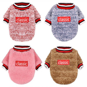 Pet Winter Warm Knitted Dog Clothes Warm Sweater For Small Dogs Cats Chihuahua schnauzer Pet Puppy CostumeWinter Supplies