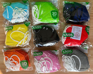 KN95 Masken FFP2 Gesichtsmaske Erwachsene Kassierte Vliesmaske Staubdichte Winddichte Atemschutzmaske Gewebe Schutz Bunte Gesichtsmask Freies Verschiffen