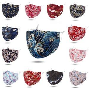 En stock Floral impression respirant bouche pliable des masques de fleurs réutilisables visage masque de ménage 18 styles 5 NTMRR