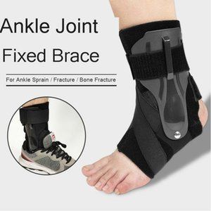 Ankle Support Brace Foot Splint Guard Sprain Orthosis Fractures Ankle Strap Wrap For First Aid Plantar Fasciitis Heel Pain 1Pcs Q1117