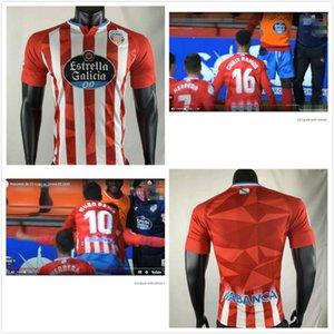 2020 2021 c D LUGO Camiseta de Futbol El Hacen Chris Ramos 16 Home Xavi Torres C.D. Lugo 20 21 Futbol de Andalusia Hugo Rama 10
