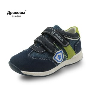 APAKOWA Spring Automne Casual Chaussures Cuir Cuir Garçons Respirant Sneakers Double Hooklloops Design Casual chaussures pour enfants Y1117