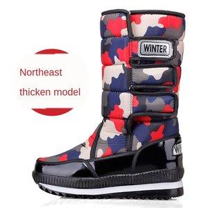 حار بيع cevabule سوبر الدافئة الثلوج الأحذية النسائية الشتاء في الهواء الطلق غير قابلة للانزلاق أحذية الثلوج سميكة التمويه الرجال الأحذية القطن مبطن