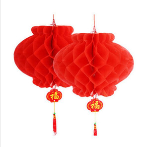 26 CM 10inch Chinese Traditional Festive Red Paper Lanterns For Birthday Party Wedding Decoration Hanging Supplies