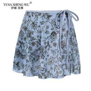 Women Ballet Dance Short Skirt High Quality Chiffon Soft Flower Practice Small Skirt Adult Floral Print Ballet Dancing Dress