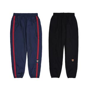 Nagri Men's Wear Season5Calabasas Shield Bordado Woven Kanye's Sports Pants
