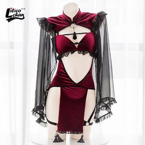"""""""Lilicochan Anime Cosplay Negro Robas rojas Sexy Lace Mujer Tentación Demonio Lindo Demonio Apenas Vestido Atrás"""""""