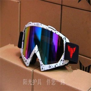Mail free helmet Motorcycle ski glasses cross country windbreak speed drop Goggles