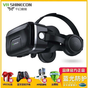 Qianhuan magic mirror glasses headset 3D virtual reality mobile phone head wear VR new all in one 4K