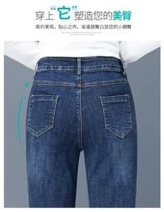 """Add wool female autumn winter 2020 tall waist jeans new show thin loose in winter to keep warm, """"torre pants straight canister"""