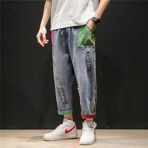Denim Jeans men 2021 summer loose straight ankle length pants Japanese youth loose color pocket hip hop ripped harem pants men