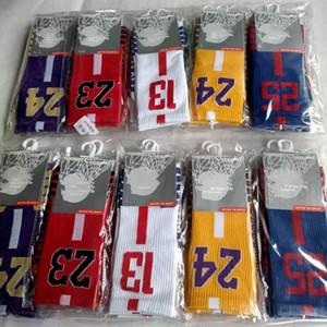Nuevos Hombres Calcetines de baloncesto Calcetines deportivos al aire libre Calcetines de los hombres de moda Ciclismo digital de algodón de la compresión de los calcetines con etiquetas Color de mezcla