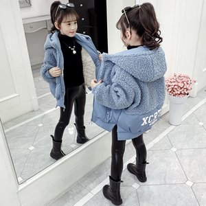 Girls Cotton-padded Jackets New Autumn and Winter Children's Clothing 3-13 Years Old Fashionable Zipper Hooded Kids Clothes Y1113