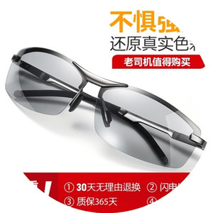 cxsa3deq1Polarizing sun goggles women with big face and anti ultraviolet sunglasses for myopia3gdsc