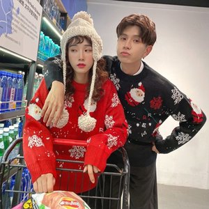 Sweater Male and Female Couples Wear Autumn and Winter Wild 2020 New Korean Style Loose Ins Christmas Knit Low Waist Jersey 1374