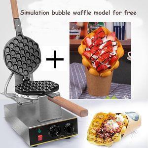 Prix d'usine directement Chine Bubble Waffle Machie Oeuf Machine de gaufre de la machine à bulles plus modèle de simulation gratuite