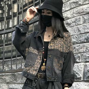 Streetwear Vintage Black Leopard Women Denim Jacket Spring Harajuku Punk Jean Jackets Coat Autumn Boyfriend Loose Pocket Fashion