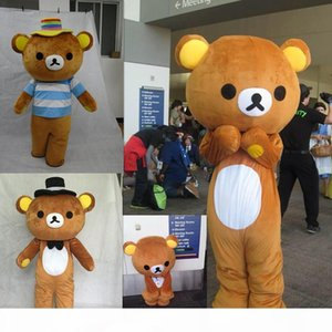 2017 HOT Janpan Rilakkuma bear Mascot Costumes Adult Size bear cartoon costume high quality Halloween Party free shipping