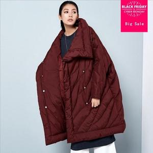 European famous fashion brand bat sleeve coat 2020 women's new winter duck down jacket X-longer thicker warm down jacket wj1533