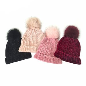 Naikafudong new men's and women's outdoor warm knitted flanging fake wool ball Pullover pure color wool hat crochet baby hats