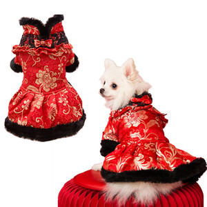 SEIS New Year Dog Black Lace Bowknot Dress Cat Cheongsam Winter Princess Pet Skirt Costume of the Tang Dynasty Christmas Peony Coat for Cats