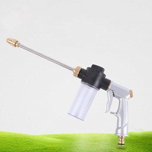 High Pressure Water Spray Gun Car Washing Machine Garden Hose pressure washer gardening tools and equipment dropshipping