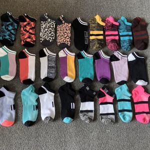 Calcetines de las mujeres Calcetines deportivos Calcetines cortos Unisex Algodón Calcetines deportivos Pink Skateboard Sneaker Medias Calcetines de baloncesto DHL Envío gratis