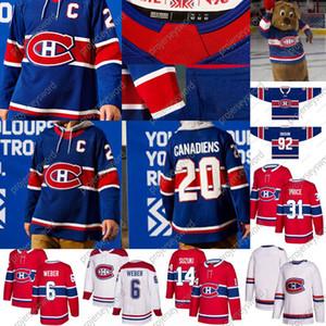 2020-21 Reverse Retro Nick Suzuki Jersey Montreal Canadiens Jesperi Kotkaniemi Brendan Gallagher Carey Price Shea Weber Jonathan Drouin