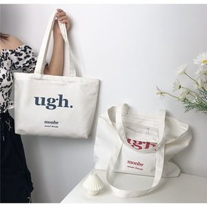 2020 new designer shoulder bag japanese solid color simple casual shoulder bag literary all-match ladies shoulder bag